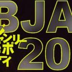 CBJAM'2011