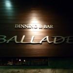 DINNING&BAR BALLADE
