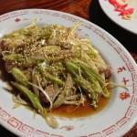 第21vcm「中華料理五十番」