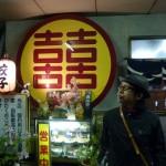 源来軒中国料理