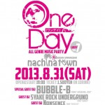 One Day vol.7に出演します!