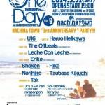 One Day vol.9にVJナリヒコが出演します!
